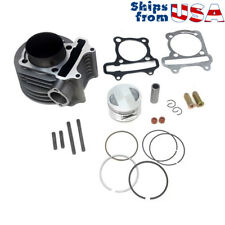 MYK 125cc/150cc to 155cc Big Bore Cylinder Kit 58.5mm - Scooters GY6 157QMJ