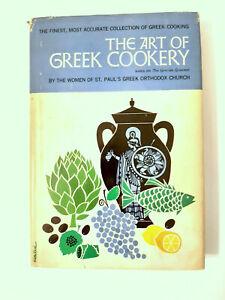 Vtg The Art of Greek Cookery Cookbook Women of St. Paul's Greek Orthodox Church