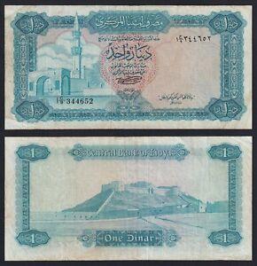 Libia 1 dinar 1971 (72) BB/VF  B-05
