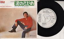GIANNI MORANDI  disco 45 giri PRINCIPESSA + ZINGARA stampa giapponese PROMO 1972