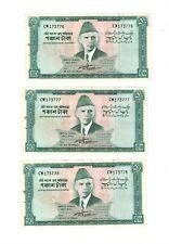 Pakistan 1964-1971 50 Rupees 5 CONSECUTIVE P17a  PB1