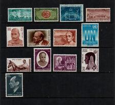 India  1969-74 THIRTEEN sets of mint stamps. Details below.  Cat.value    £10.90
