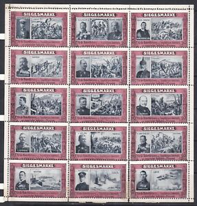 POSTER STAMPS, COMPLETE SHEET, 15 GERMAN  MILITARY CHARITY LABELS