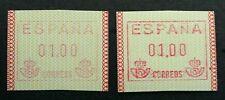 Spain ESPANA ATM (Frama Label stamp) MNH