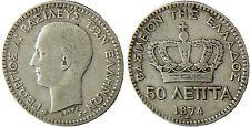 GRECE  ,  GEORGE  I  ,  50  LEPTA  2  ARGENT  1874  A