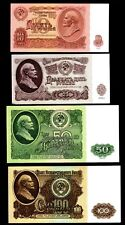 FANTASY NOTES,  RUSSIA, USSR  10, 25, 50 and 100 RUBLE SET, 4 PCS FROM BUNDLE