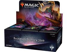 Display Magic the Gathering Hour of Devastation OVP SPRACHAUSWAHL