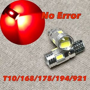 Reverse Backup Light T10 6 SMD LED 921 194 2825 168 12961 W5W Red W1 J