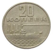"RUSSLAND  20 KOPEEK - 1967 - ""AURORA"""
