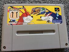 Nintendo Super Famicom Super Bomberman 5 Japan F/S SFC SNES
