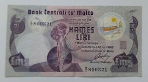Malta 5 Pound Banknote 1967