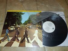 THE BEATLES LP ABBEY ROAD - MFSL AUDIOPHILE - EX