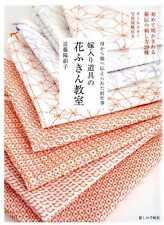Traditional Sashiko Kitchen Cloth 29 Designs - Japanese Craft Book SP4