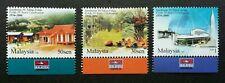 [SJ] Felda 50 Years Celebration Malaysia 2006 Palm Oil Fruit (stamp logo) MNH