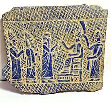 MUSEUM QUALITY ANCIENT SASANIAN LAPIS LAZULI TABLET DEPICTING WARRIORS CA 500AD