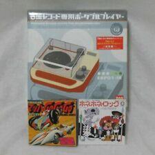 Bandai 3 Inch Mini Portable Record Player 8 Ban