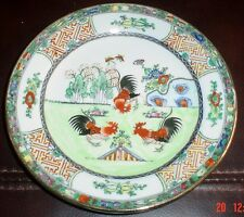 Authentic Hand Painted Vintage Chinese Decorative Small Side Plate Cockerels
