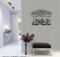 Islamic Wall Art Stickers 1x Bismillah 1x Mash Allah  Islamic Art Decals Murals