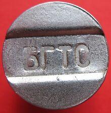 Inter-city telephone token - jeton - Kyrgistan - Cat: 1-012.10