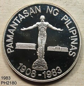 PHILIPPINES 100 Piso 1983 PROOF 50% silver FREE SHIPPING IN UNITED STATES