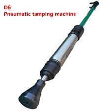 Pneumatic tamping machine earth Sand Rammer Tamper Hammer Sander 950-1095mm D6 Y
