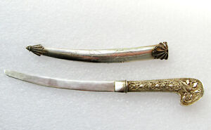 An Unusual Antique 'Silver Filigree' Letter Opener in Ottoman or Islamic Style