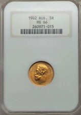 RUSSIA NICHOLAS II 1902 5 ROUBLES GOLD COIN UNCIRCULATED CERTIFIED NGC MS 66