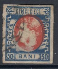 ROMANIA : 1869 Prince Carol 50b red and  blue  SG 78a used