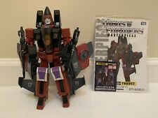 Takara Transformers Masterpiece MP-11NT Thrust Loose Complete Official