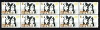 BEARDED COLLIE STRIP OF 10 MINT YEAR OF DOG VIGNETTE STAMPS 4