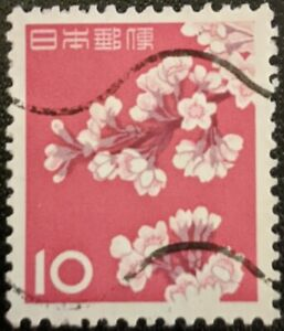 Stamp Japan SG860 1961 10Y Cherry Blossom Used
