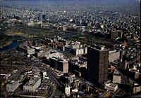 JAPAN Post Card Postkarte Downtown Aerial View of SHINJUKU Luftaufnahme Tokyo