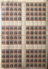 "BAHRAIN 1938 KGVI OP RS1 FULL SHEET WITH ""P.O"" FLAW R1 C2 HIGH C.V£1,200/- RARE!"