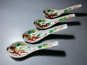 4 x Vintage Chinese Dragon Famille Rose Fine Porcelain Hand Painted Soup Spoons.