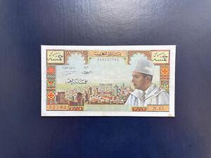 Maroc Billet 5 Dirhams 1969  N.43
