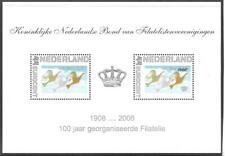 "2008    NETHERLANDS  -  ""MY STAMPS""  MINISHEET  -  MNH"