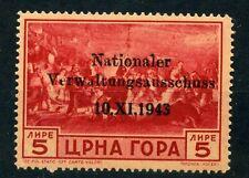 1943 MONTENEGRO OCCUPAZIONE TEDESCA CETTIGNE SERTO DELLA MONTAGNA LIRE 5 G.I.**