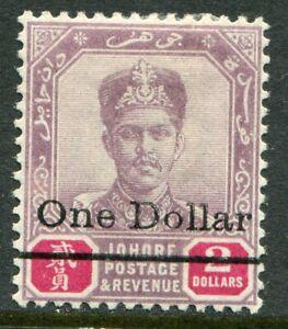 Malaysia (Johore) 1903 $1/$2 SG 57 hinged mint (cat. £65)