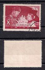 China 1958 mié 415 con sello (ver foto)