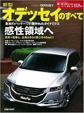 Honda ODYSSEY Complete Data & Analysis Book 2008