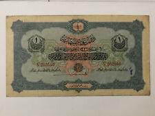 TURQUIE / TURKEY / OTTOMAN - 1 Livre L.1332 (1916) Pick 90a - TTB / VF !