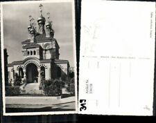 338138,Kirche Eglise orthodoxe Geneve Russisch Orthodoxe Kirche Genf