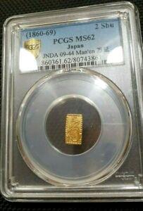 PCGS Japan MS 62 1860 - 69 Manen Era 2 Shu Gold Rare MS Grade Unc Samurai Coin