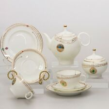 Russian Imperial Lomonosov Porcelain Tea set Gold Medallion 6/20