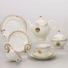 Russian Imperial Lomonosov Porcelain Tea set Gold Medallion 6/20 FLASH SALE