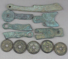 11 pcs Chinese Collect rare old Knife coins +other Ancient money coins