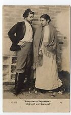 RUSSIE Russia Théme Types russes costumes personnages  Andrejeff & charlamoff