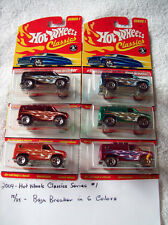 2004 Hot Wheel Classics Series 1 15/25 Baja Breaker 6 Car Set in 6 Colors