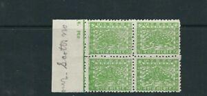 Népal 1941-46 Siva Mahadeva (Scott 44a) VF MNH Marge Bloc De 4