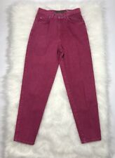 Vintage Women's Levi's Pink High Waisted 900 Series Jeans Acid Wash 27 X 31 RARE